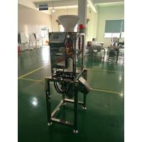 Buy cheap SS Structure Free Fall Metal Detector For Flour / Coffee Powder Inspection from wholesalers