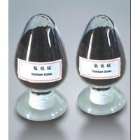 Quality Supply Terbium oxide for magneto-optic glass and fluorescent powder for sale