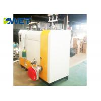 Buy cheap Portable Type Gas Fired Steam Generator 600KG For Fertilizer Industry from wholesalers