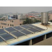 Quality Solar Hot Water Heating System supply hot water for small hotel for sale
