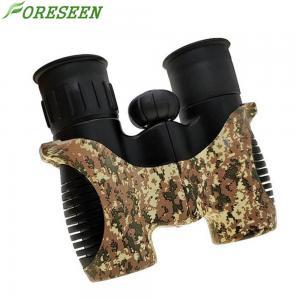Quality Portable Cute Auto Focus Binoculars Fogproof For Kids 8x21 Lightweight for sale