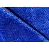 Quality Polyester Dark Blue Minky Dot Fabric Kids Blanket Material Warp Knit Plain Dyed Fabric for sale