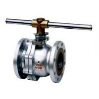 Quality Floating Ball Valve for sale