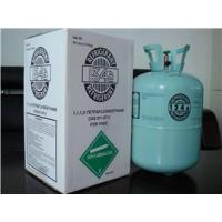 Buy cheap Refrigerant Gas (R134A) from wholesalers