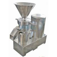 Quality ss304 316L food grade sanitary grinding machine colloid mill Horizontal colloid mill stainless steel for sale for sale