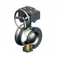 Buy cheap V Type Ball Valve from wholesalers