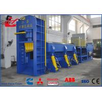 Quality Heavy Duty Huge Horizontal Hydraulic Scrap Metal Recycling Machine For Steel Plant for sale