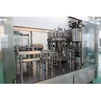 High Efficiency Orange Juice Production Line , Fruit Juice Processing Equipment