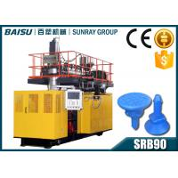 Quality Extrusion Blow Molding Machine Floating Pontoon Connecting Pin , Lug Connector for sale