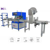 Quality Business Card Holder High Frequency Welding Machine 700MM Electrode Length for sale