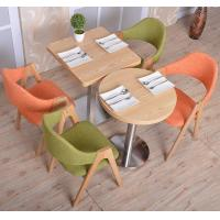 Quality Morden Dining chair with table\Luxury fashion leisure chair with table\Smashing industrial coffee room chair with table for sale