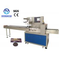Quality Confectionery Sugar Packaging Machine High Speed Control stable Compact Structure for sale