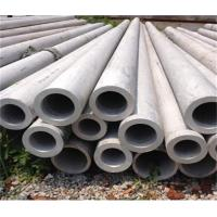 Quality 904L high-Alloy Austenitic Stainless Steel Pipe / Tube ASTM B673 Welded Pipe for sale