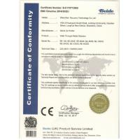 SECUERA TECHNOLOGY COMPANY LIMITED Certifications