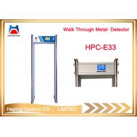 Quality High sensitivity LCD panel remote control walk through body metal detector for sale