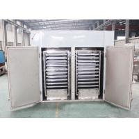 Buy Agricultural Industrial Tray Dryer SUS 316L Coconut Dryer Machine Low Maintenance at wholesale prices