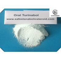Oral Turinabol Most Powerful Anabolic Steroid CAS 2446-23-3 For Bodybuilding