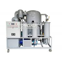 Buy cheap Transformer Electric Oil Filtration Recycling Equipment for Power Station from wholesalers