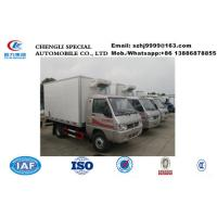 Quality hot sale best price dongfeng 4*2 LHD mini refrigerated minivan, wholesale bottom price dongfeng 1tons cold room truck for sale
