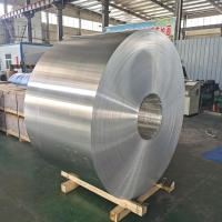 Quality 3105 6061 aluminum coil 8011 aluminum coil 1070 Aluminum Coil for sale