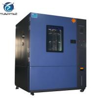 Quality High-low temperature constant temperature humidity test chamber for agriculture for sale