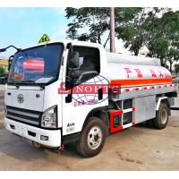 Quality 3 - 5cbm Refuel Oil Tanker Truck FAW TIGER V Chassis Series 7 Tons GVW for sale