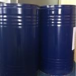 Quality CAS 4045-44-7 1 2 3 4 5 Pentamethylcyclopentadiene Molybdenum Dimer for sale