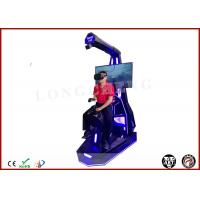 China VR Horse Riding Entertainment Virtual Reality Simulators 9D VR Game Machine on sale