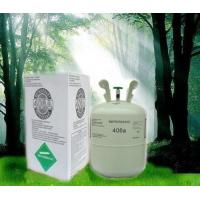 Buy cheap R406A Refrigerant Gas from wholesalers
