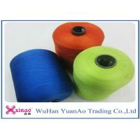 Best Spun High Tenacity Polyester Yarn , Colorful High Strength  Spun Yarn for Sewing wholesale