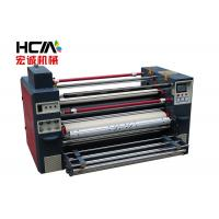 Buy cheap Multifunctional Calendar Rotary Roller Heat Press Machine For Fabric , Printing from wholesalers
