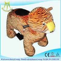 Best kiddy rides,zoo animal model for kids,children electric car price wholesale