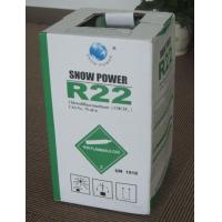 Buy cheap Refrigerant Gas (R22) from wholesalers