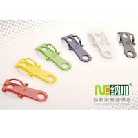 Best Genuine Nachuan SMILE volume clamp router - White wholesale