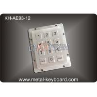 Best Water Resistant 12 key keypad , stainless steel keypad access control wholesale
