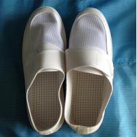 Best White Mesh ESD PCV/PU Shoes for working / Anti-static shoes wholesale