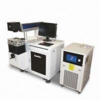 Best Diode Side-lamp/YAG Laser Marking Machine with High Precision, Low Energy Consumption and Fast Speed wholesale