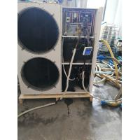Quality ROHS 21KW High Temperature Heat Pump Hot Water Heater 80℃ Auto - Control System for sale