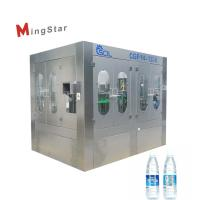 Quality Automatic High Performance Mineral Water Bottle Plant Fast Processing Speed for sale