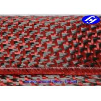 Quality Plane Pattern Woven Aramid Fabric / High Strength Red Carbon Fiber Kevlar Cloth for sale