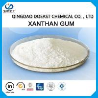 Viscosity 1200 Xanthan Gum Polymer Food Additive With Corn Starch Material