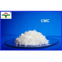 Best High Purity Sodium Carboxymethyl Cellulose Pellet CMC Degree CSA 9004-32-4 wholesale