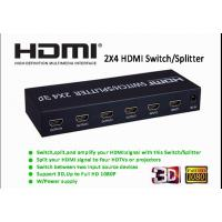 Quality 2x4 HDMI Switch/Splitter Supports 3D 1080P for sale