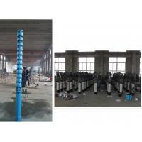 Quality Multistage Submersible Borehole Pumps For Mining Dewatering Easy Operation for sale