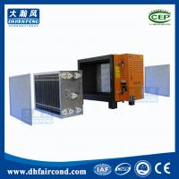 Quality kitchen electronic mist eliminator separator collector exhaust electrostatic precipitator for sale