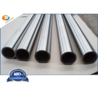 Buy cheap 99.6% Seamless Welded Annealed R60705 Zirconium Tube from wholesalers