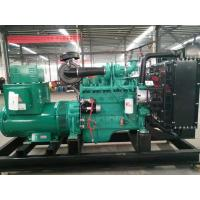 Buy cheap High quality 30kw diesel generator powered by Cummins engine water cooling hot from wholesalers