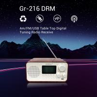 Buy cheap Whip Antenna Am FM USB 4W DRM Desktop Radio Player from wholesalers