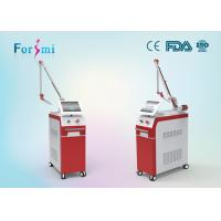 China Best seller high engery protable best tattoo laser removal machine for spa owner on sale
