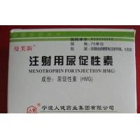 Best Menotrophin for Injection(HMG) Injectable Steroids wholesale